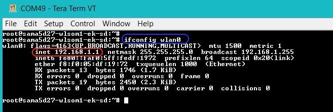 soft_ap_ip_address.jpg